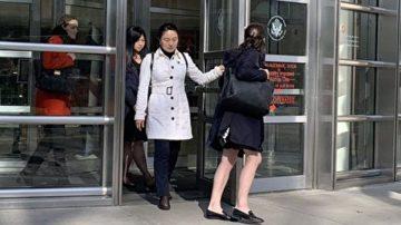 【今日点击】中国航空公司前驻美经理认罪 承认为中共代理人