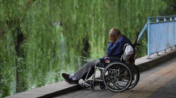 中国养老金面临破产危机 分配不公引发众怒